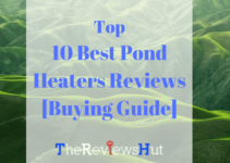 best pond heaters